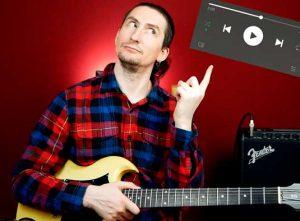 Как найти ЛЮБОЙ минус для гитары